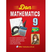 9th Mathematics Guide!