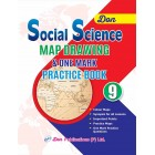 9th - Map Drawing Book