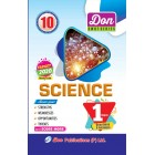 10th - Science - 1 Mark