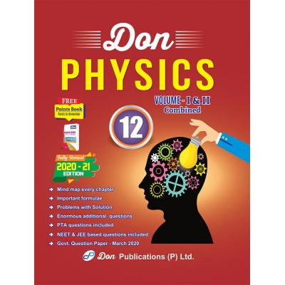 12th Physics Guide (Volume - I & II)