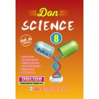 8th Science Guide - Third Term Book