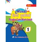 Hindi Reader Cum Work Book - 1
