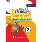 Hindi Reader Cum Work Book - 2