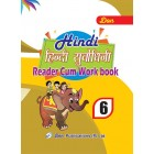 Hindi Reader Cum Work Book - 6