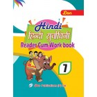 Hindi Reader Cum Work Book - 7