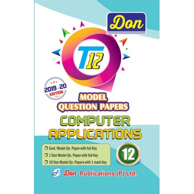 12th Computer Applications T12 Model Question Papers with Key