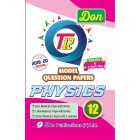 12th Physics T12 Model Question Papers with Key