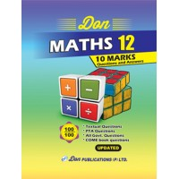 12th - Maths - 10  Mark