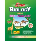 12th Bio – Zoology Guide – Book – 2
