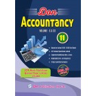 11th Accountancy Guide (Volume - I & II Combined)