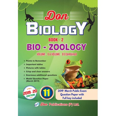 11th Bio - Zoology Guide (Volume - I & II Combined) - Book - 2