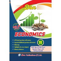 11th Economics Guide!